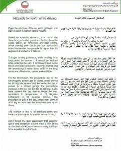 Health Warning - Gasoline